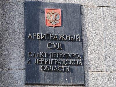 В Санкт-Петербурге суд впервые изъял у собственника здание-памятник, пострадавшее из-за пожара