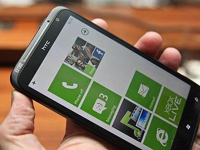 Пропавших без вести с мобильными телефонами будут считать жертвами преступлений