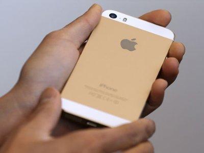 """Апелляция взыскала со """"Связного"""" в пользу клиента тройную стоимость iPhone 6"""