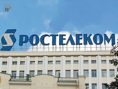 """Операторы """"большой четверки"""" раскритиковали поправки к закону """"О связи"""""""