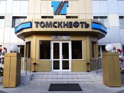 "Французский суд обязал ""дочку"" ""Роснефти"" выплатить Yukos Capital 7 млрд рублей"