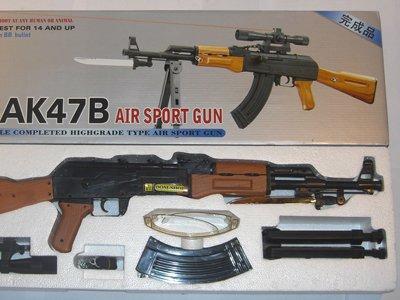 Импортер игрушечных автоматов АК-47 выплатит потомкам Калашникова 63000 руб. компенсации
