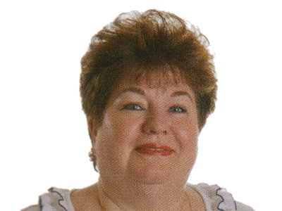Панкратова Нина Ивановна