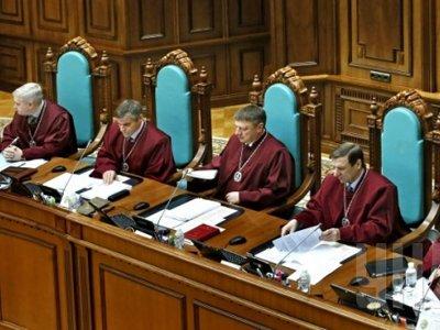 Верховный суд Украины обратился в Конституционный суд по поводу закона о люстрации