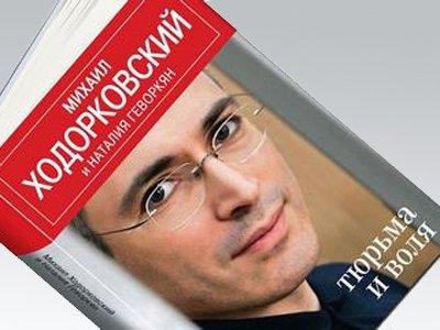 СКР возобновил дело об убийстве мэра Нефтеюганска и обещает допросить Ходорковского