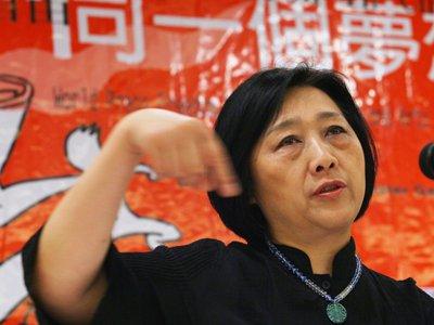В Китае журналистку судят за разглашение государственной тайны