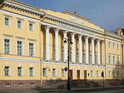 Президентская библиотека представила редкие материалы по имперскому периоду российского правосудия