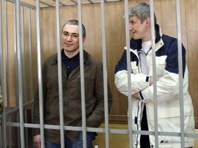 Надзор ВС поправит президиум Мосгорсуда по наказанию для Ходорковского и Лебедева