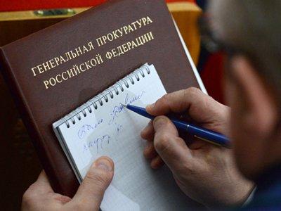 В Российской Федерации снизилось количество правонарушений — Генеральная прокуратура