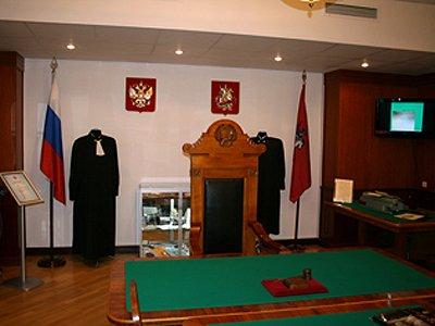 В музее Мосгорсуда можно увидеть, как судили в те времена, когда бизнеса в России не было