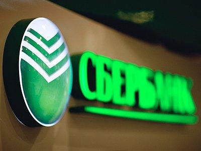 Сбербанк оспаривает в США изъятие $2млн по делу о контрабанде электроники вРоссию