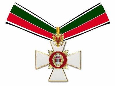 Учрежден почетный знак отличия для судей и сотрудников аппаратов судов