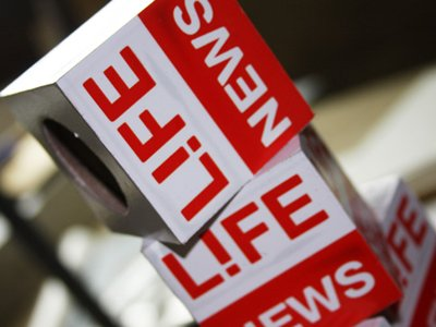 Возбуждено дело по взлому электронной почты сотрудника Life News