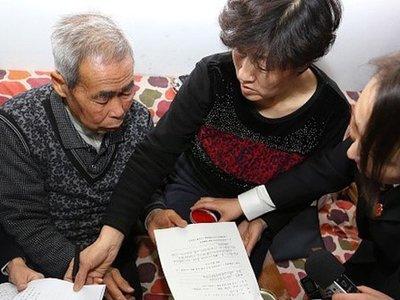 Китайский суд признал невиновным юношу, казненного 18 лет назад