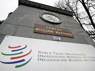 Россия проиграла первый спор в арбитраже ВТО