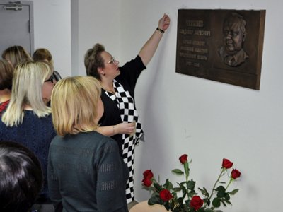 Подмосковные нотариусы увековечили память своего погибшего президента