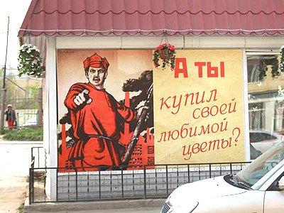 4a7c5b0be815e6 10 рекламных трюков, разозливших ФАС в 2014 году - новости Право.ру