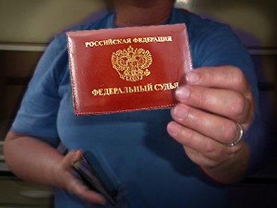 ККС наказала претендентку в судьи ВС