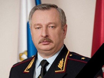 Начальник столичного УЭБиПК генерал Юрий Васильев скончался в возрасте 50 лет