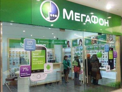 """Осужден абонент """"МегаФона"""", пополнивший баланс на 28000 руб. за счет бывшего владельца симки"""