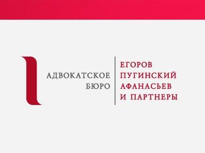 ЕПАП устроила карьеру восьми своим старшим юристам в Москве и Санкт-Петербурге