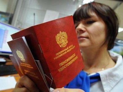 Какая минимальная пенсия в красноярске