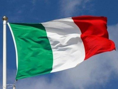 """В Италии почти 60 человек предстанут перед судом по делу """"Столичной мафии"""""""