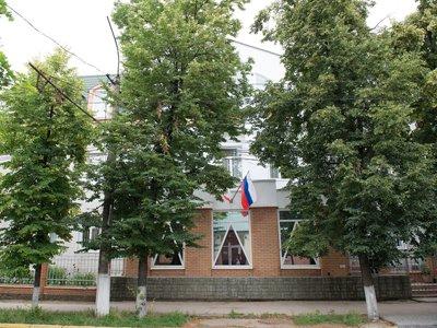 Арбитражный суд Республики Крым: история, руководство, контакты