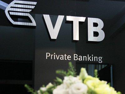 Суд Гватемалы разрешил привлечь банк ВТБ к процессу над россиянами