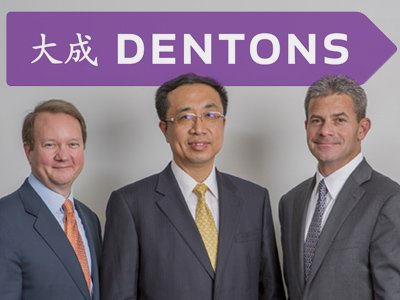 После объдинения с китайской юрфирмой логотип Dentons соединяет наименования обеих фирм
