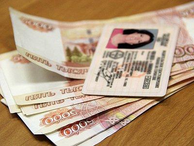 За езду без аварий сотрудники ФСКН будут получать ежемесячную прибавку в 8000 руб.