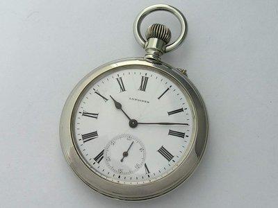 Карманные часы юрисконсульта обошлись районному прокурору в восемь лет колонии