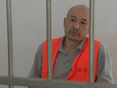 """В Китае казнили двух членов религиозной секты """"Церковь Господа Всемогущего"""""""