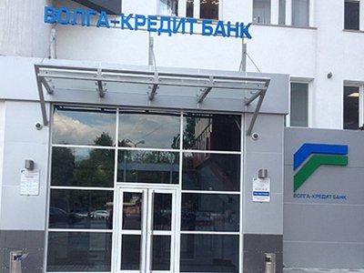 """Главу банка """"Волга-Кредит"""" судят за аферу с векселями клиента на 134 млн руб."""