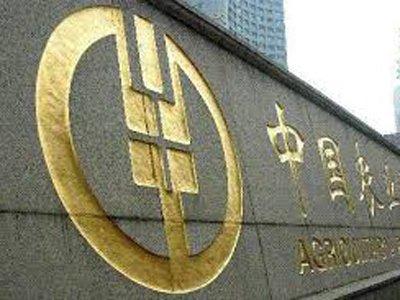Вице-президента одного из крупнейших банков Китая приговорили к пожизненному за взятки