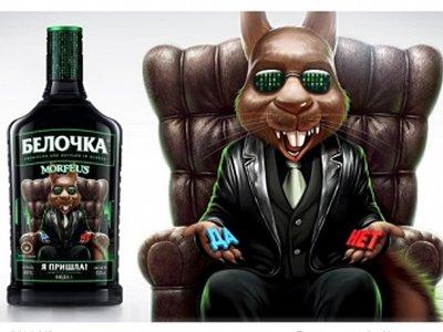 """""""ВКонтакте"""" ответит за белочку: ФАС впервые признала незаконной рекламу спиртного в соцсети"""