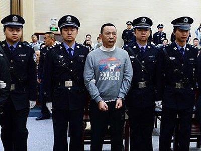 В Китае казнили миллиардера-горнодобытчика и его младшего брата