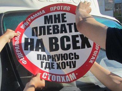 """Полиция ищет водителя, вместе с приятелями избившего активистов """"СтопХама"""", преградивших ему дорогу"""