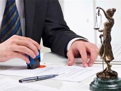 Верховный суд решит судьбу гонорара успеха после поворота судебного акта