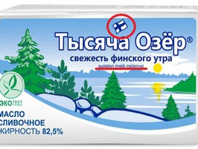 """ФАС накажет российских молочников, выдававших свое масло """"Тысяча озер"""" за продукцию Финляндии"""