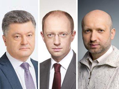 Генпрокуратура ДНР возбудила уголовное дело против Порошенко, Яценюка и Турчинова