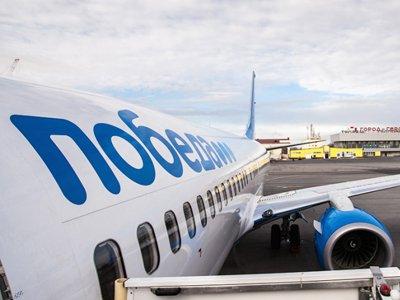 Суд запретил авиакомпании «Победа» брать плату запровоз ручной клади