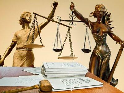 Суды отклонили иск о компенсации за отсутствие единства судебной практики
