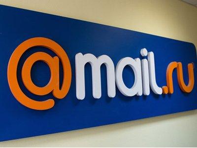 ФАС проверит игру Mail.ru из-за упоминания Великой Отечественной войны