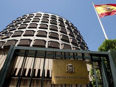 Конституционный суд Испании признал незаконным опрос о независимости Каталонии