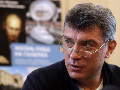 Столичный суд рассмотрит иск неожиданного претендента на наследство Бориса Немцова