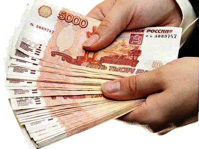 Суд назначил 3,5 года за пополнение счета с помощью аппликаций из 5-тысячных купюр