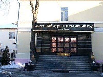 Киевский суд обязал правительство Украины выплатить пенсии 12 жителям Луганска