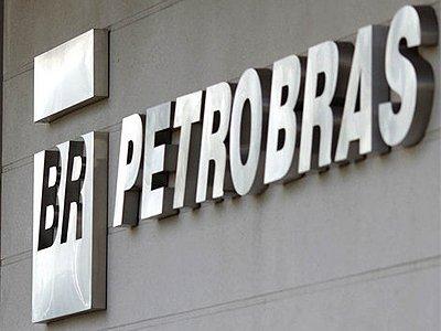 Экс-президента Бразилии задержали в рамках коррупционного дела Petrobras