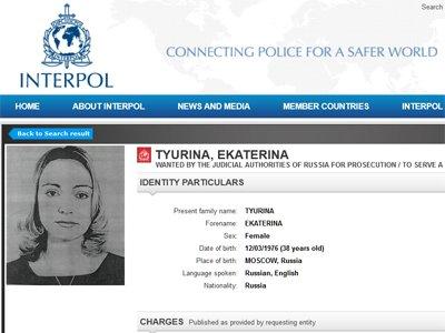 Итальянский суд отменил решение об экстрадиции россиянки Тюриной